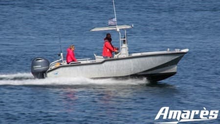 amares.fr, Coryphène 20, bateau aluminium de plaisance